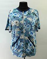 """Блузка """"Хризантема"""" джинс на молнии, 50-60 размер"""