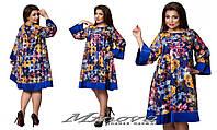 Платье большого размера 48-56 разные цвета