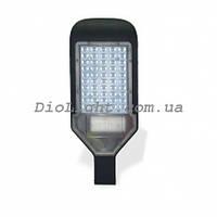 Светильник LED консольный SKY 50 Вт