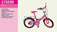 Велосипед 2-х колес 20'' 172039