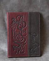Кожаная Обложка на паспорт Английский Алфавит
