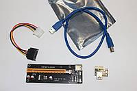 Райзер Riser 60 см v.006c PCI-E 1X to 16X USB 3.0