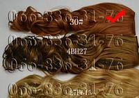 Искусственные волосы на заколках волнистые, фото 1