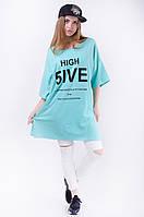 Удлиненная женская футболка с надписью