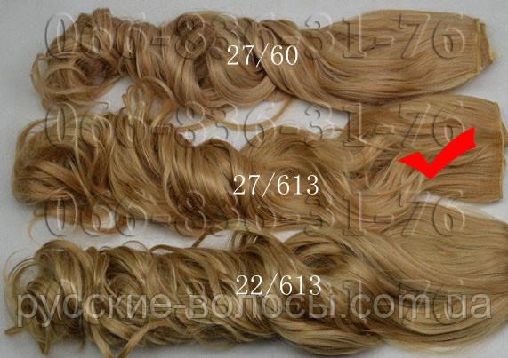 Искусственные волосы на заколках волнистые