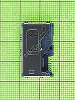 Коннектор SIM1/SIM2, карты памяти Lenovo P70 Оригинал Китай