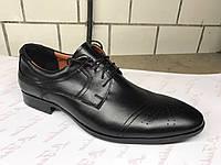 Кожаные мужские туфли украинского производителя. Оптом и в розницу, Размер 39-45