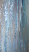 Тюль с вставкой Циния голубая (kod 2706)