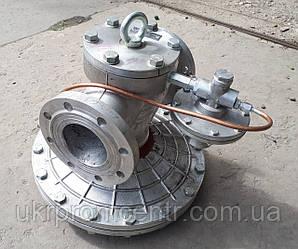 Регулятор давления РДУК-2Н-100, РДУК-2В-100,