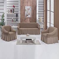 Чехол натяжной на диван и 2 кресла MILANO универсальный, капучино