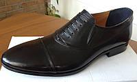 Кожаные коричневые мужские туфли украинского производителя. Оптом и в розницу, Размер 39-45