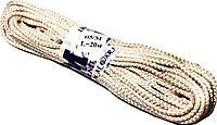 Веревки бельевые (5mm/20m) плетеные, белые