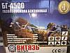 Бензокоса Мотокоса Минск ВИТЯЗЬ БГ-4500 (мега комплект)