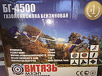 Бензокоса Мотокоса Минск ВИТЯЗЬ БГ-4500 (мега комплект), фото 1