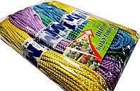 Веревки бельевые (4mm/15m) плетеные, цветные, фото 1
