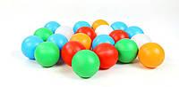 Набор шариков  ( 32шт )  арт. 467 ZM
