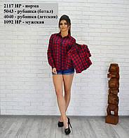 Женская рубашка в клеточку 2117 НР
