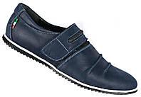 """Туфлі чоловічі """"Max Mayar"""". Сині. Натуральна шкіра"""