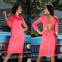 Платье с полуоткрытой спиной и молнией сзади 185 (ЛЛ)