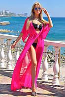Пляжная туника-халат в пол на завязках. Цвета!