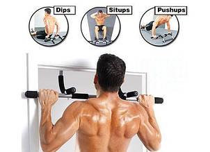 Тренажер - турнік Iron Gym
