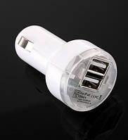 Универсальное автомобильное зарядное 2 USB белое 2A