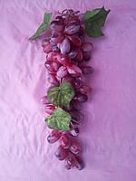 Виноград большой