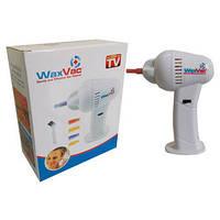 Электрический уборщик уха Wax Vac
