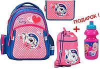 """Комплект. Рюкзак школьный Cute Bunny К17-522S + пенал + сумка, ТМ """"Kite"""""""