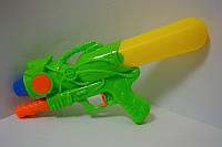 Водный пистолет с насосом