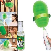 Щетка вращающаяся для удаления пыли Go Duster оптом