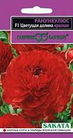 Семена Ранункулюс F1 Цветущая долина красная 3 сем Sakata