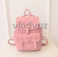 Городской женский молодежный модный стильный рюкзак сумка пудра