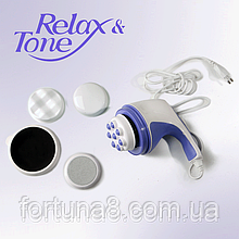 Relax and Tone - антицелюлитный Массажер