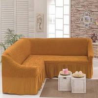 Чехол универсальный на угловой диван горчичный