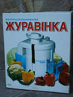 Соковыжималка  Журавинка-102 с шинковкой, фото 1
