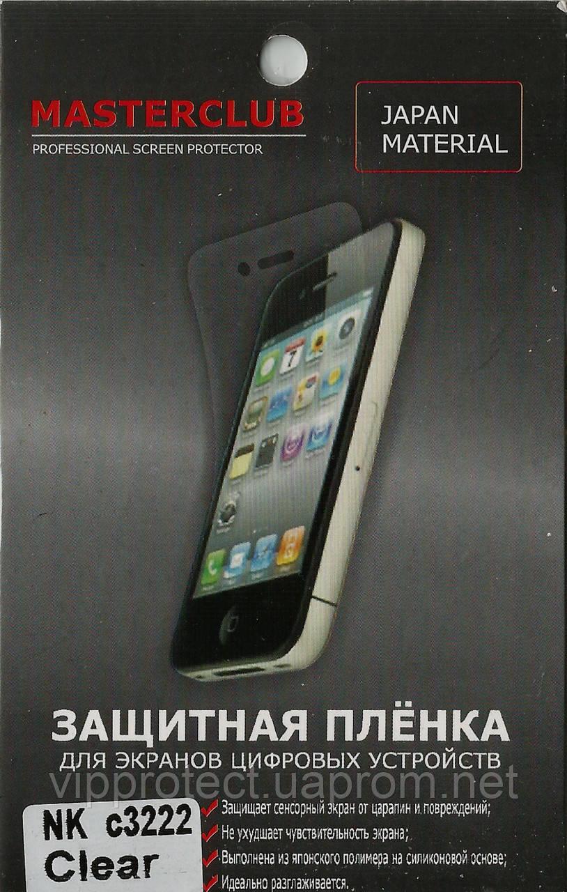 Samsung C3222 Duos, глянцева плівка