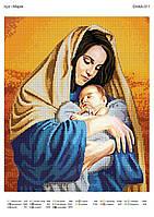 """Схема для повної вишивки бісером """"Ісус і Марія"""" D-311"""
