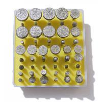 Набор алмазных фрез (боров) для гравера  YDS, 50 шт крупная фракция, фото 1