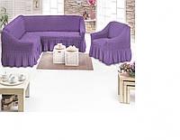 Чехол универсальный на угловой диван+кресло сиреневый