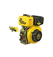 Дизельный двигатель Кентавр ДВЗ-300ДЕ + бесплатная доставка