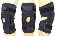 Наколенник-ортез коленного сустава с боковыми шарнирами регулируемый СS-1220