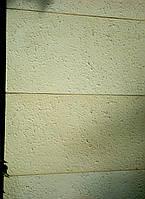 Стройматериалы Плитка облицовочная «Травертин»