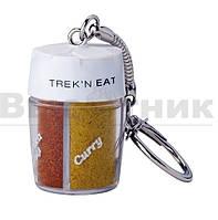 Брелок с приправами Trek'n Eat Seasonings Dispenser 4-parts keyring (соль, черный перец, паприка, карри)