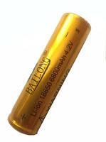 Аккумулятор BL 18650 Gold 6800mAh (Арт. 18650)