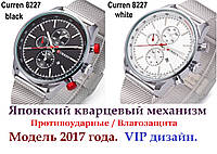 Мужские наручные часы Curren 8227. Кварцевые часы - японский механизм, элитный дизайн.
