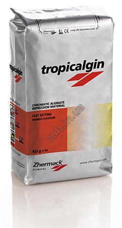 Слепочный материал Tropicalgin \ Тропикалгин