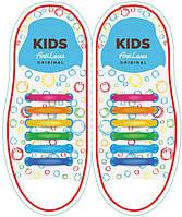 AntiLaces Силиконовые шнурки детские радуга