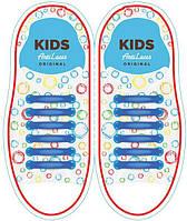 AntiLaces Силиконовые шнурки детские синие