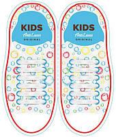 AntiLaces Силиконовые шнурки детские белые